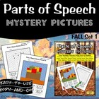 Parts of Speech Mystery Pictures- Fall Set 1