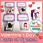Parts of Speech Picture Cards - Valentine's Day (FREEBIE!)