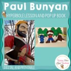 Paul Bunyan: Close Reading Lesson on Hyperbole and Pop up Book