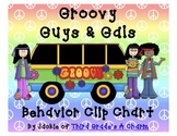 Peace Themed Clip Chart and Behavior Bookmark - Version 2