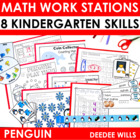 Penguin Fun  Math Work Stations-Common Core