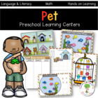 Pet Shop Theme Lesson Plan