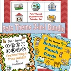 Pet Theme Bundle - Behavior Punchcards, Test Prep, & Point