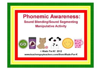 Phonemic Awareness Sound Blending/Segmenting