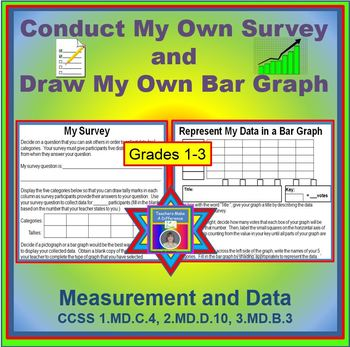 Pictographs and Bar Graphs:  Conduct My Own Survey & Build My Own Graph FREEBIE