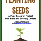 Plantin' Seeds!  A Common Core Aligned Research Creation!