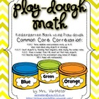 Play-dough Math- Common Core- Math Activities