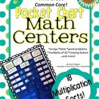 Pocket Chart Math Centers: Third Grade Multiplication Sort