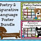 Poetry & Figurative Language Poster Bundle (Dog Theme)
