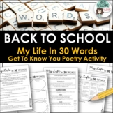 Poetry - My Life In 30 Words (Back to School Activity)