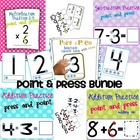 Point and Press BUNDLE Addition Subtraction Multiplication