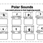 Polar Express Mini-Unit