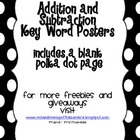 Polka Dot Addition and Subtraction Posters