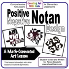 Positive-Negative Notan Design - a Math-Connected Art Less