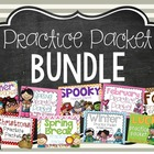 Practice Packets Bundle {No Prep}
