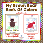 Pre-K Brown Bear Brown Bear