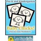 Pre-K and Kindergarten Baby Chicks Worksheet
