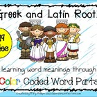 Prefix and Suffix { Color Coded Greek and Latin Roots }