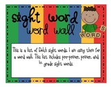 Primary Color Theme Sight Word Word Wall