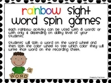 Primer Sight Word Spin Games