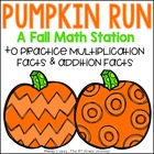 Pumpkin Run: A Fall Freebie