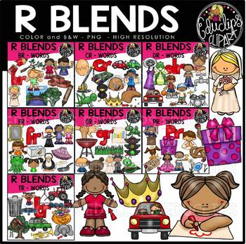 R Blends Clip Art Mega Bundle