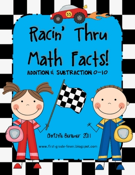 Racin' Thru Math Facts! Addition & Subtraction
