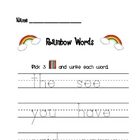 Rainbow Sight Words Literacy Center