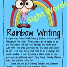 Rainbow Writing - 100 Sight Word Packet