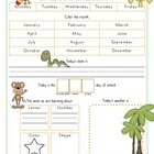 Rainforest Calendar/Circle Time Journal Sheet