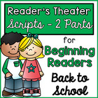 Reader's Theater - Partner Plays for Beginning Readers