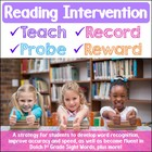 Reading Intervention Strategy for First Grade Dolch Sight Words, plus more!
