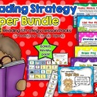 Reading Strategy Super Bundle: 5 Strategy Packs Plus Bonus Pack!