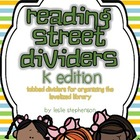 Reading Street Dividers - K edition