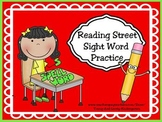 Reading Street Sight Word Practice for Kindergarten