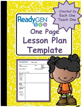 Ready Gen One Page Lesson Plan Template