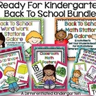 Ready for Kindergarten Back to School Bundle: All You Need