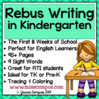 Rebus Writing using Sight Words (8 Week Unit)