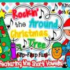 Rockin' Around the Christmas Tree {Featuring the Short Vowels}