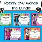 Rockin' CVC Words {The Bundle}