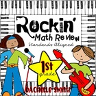 Rockin' Math Review Centers (Common Core Aligned)
