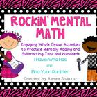 Rockin' Mental Math {Adding Tens and Hundreds} Common Core