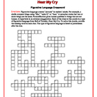 Roll of Thunder, Hear My Cry: Figurative Language Crossword--Fun!