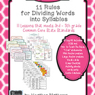 Rules for Syllables - Teaching Syllables for grades 3-5