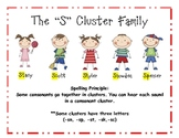 S Cluster/blends Spelling/Literacy Center Activities