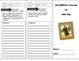 SF Reading Street Grandfather's Journey Comprehension Trifold