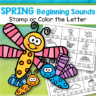 SPRING Initial Beginning Sounds Stamp or Color FREE