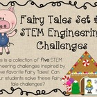 STEM Engineering Challenge Five Pack ~ Fairy Tales Set #1