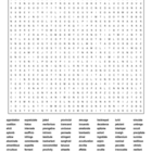 Sadlier-Oxford Level F Vocab. Units 1-15 Word Search Bundl