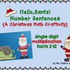 Santa Math Craftivity: Multiplication and Divsion Number S